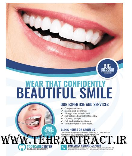 پخش تراکت دندانپزشک در تهران